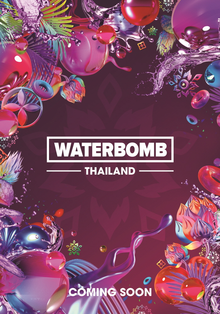 waterbomb festival thailand comingsoon image